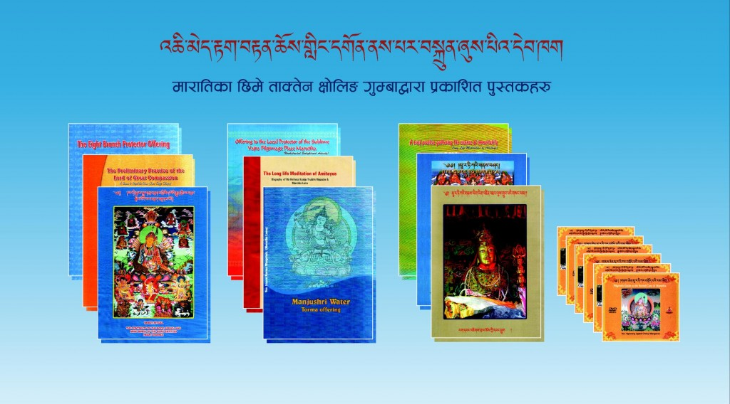 Maratika Books and CDs